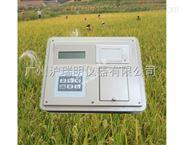 OK-FB肥料养分速测仪、氮磷钾测定仪