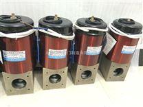 2X玄片真空泵专用电磁阀