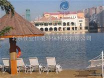 天津景观水处理工程