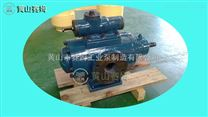 HSNH80-36三螺杆泵卧式安装原油输送泵