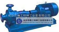 卧式N型凝结水泵长沙卧式凝结水泵3N6