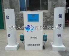 湖北二氧化氯发生器水处理设备