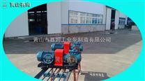 HSNH210-54三螺杆泵高炉炉顶燃料输送泵