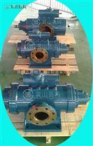 HSNH2900-46W1三螺杆泵沙漠油田原油输送泵