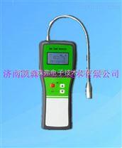管道用天然氣泄漏報警儀專業檢測管道泄漏