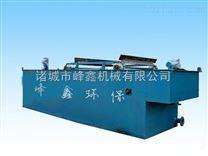 诸城峰鑫气浮设备涡凹气浮机