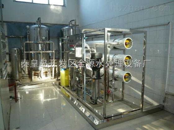6吨反渗透纯水设备