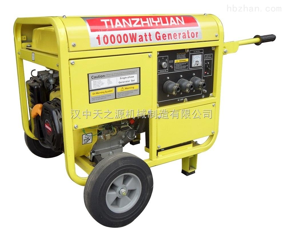 汉中市家庭备用电源8000瓦推车移动式商铺型汽油发电