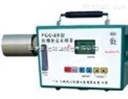 FCC-25防爆粉尘采样器低价供应