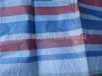 西藏(彩条布厂家)拉萨(彩条布定做)西藏60g彩条布