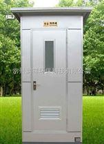 供应常州江阴张家口移动厕所 移动厕所厂家