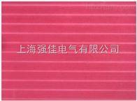 低壓橡膠絕緣板