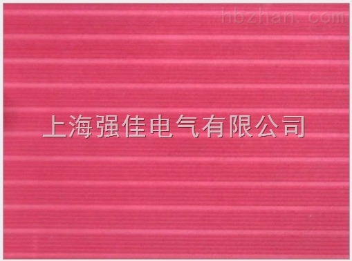 5mm高压绝缘垫