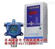 天津氨氣報警儀,氨氣泄漏報警儀價格