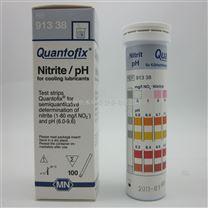 德国MN亚硝酸盐PH两用试纸条 二合一快速检测试剂盒