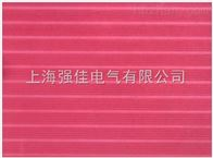 3mm红色低压绝缘垫