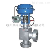 ZMBS气动薄膜多级高压角形调节阀