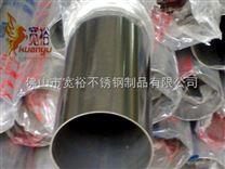 直径152MM不锈钢圆管