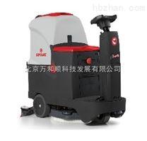 小型驾驶式全自动洗地机Innova55B