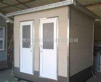 供应徐州 淮安移动厕所 常州移动厕所厂家