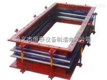 供应恒泰不锈钢矩形波纹补偿器,式多样,补偿量大,寿命长