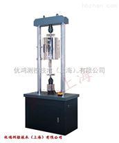 高溫拉伸持久強度測試機,高溫持久拉伸實驗機