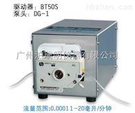 BT50S蠕動泵,雷弗BT50S