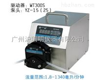 WT300S蠕動泵,保定雷弗WT300S