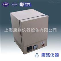 氣氛保護程控箱式馬弗爐/優質實驗室電爐用途/箱式馬弗爐型號