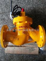 厂家专业生产销售ZQDF(Y)蒸汽(液用)电磁阀