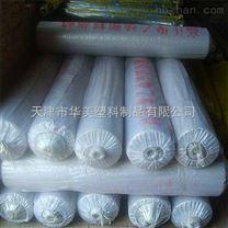 安徽塑料布厂家直销----