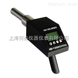LTM2020 环境级χγ剂量率仪