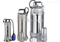 QDX/QX型全不绣钢小型潜水电泵/不锈钢304/316