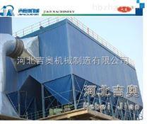 吉奥供应LDM型系列离线(在线)清灰脉冲袋式除尘器