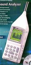 噪音测试仪 TES-1358