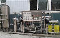 光电行业用水制取雷竞技官网app