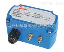 杜威DW68微差压变送器
