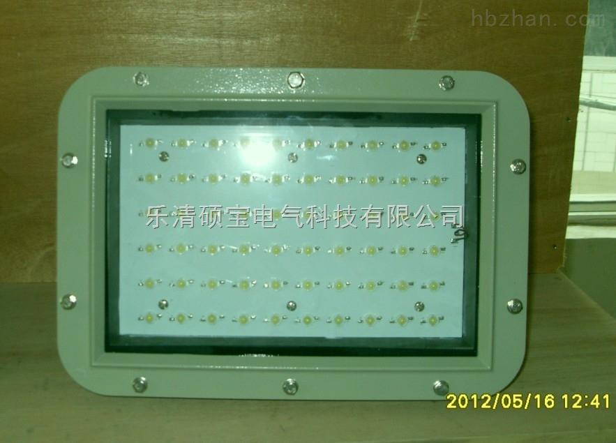 80W-140W LED防爆灯/防爆LED投光灯