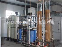 铁岭混床设备 高纯水设备 反渗透设备