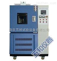 換氣老化試驗箱RLH-150【南京】