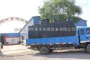 阳江自来水消毒设备农村安全用水余氯比色计