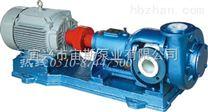 宙斯泵业HFM耐腐耐磨泵