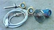 杜威DW901係列靜壓式液位變送器