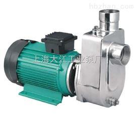 不锈钢自吸泵HYLZ不锈钢自吸泵