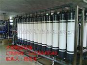 广州矿泉水制取超滤设备