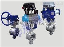 V型调节气动球阀VQ641H-300LB