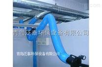 壁挂安装式柔性吸气臂
