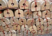 防震管道木托价格,冷冻水管管道木托厂家