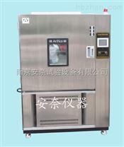 南京桂林高低溫交變濕熱試驗箱價格
