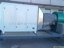 油墨印刷废气治理设备